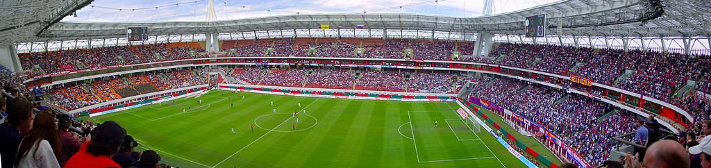 Панорама стадиона Локомотив.